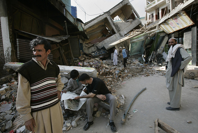 Город Багх, Пакистан