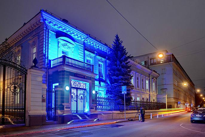 Резиденция ООН, Москва, Россия