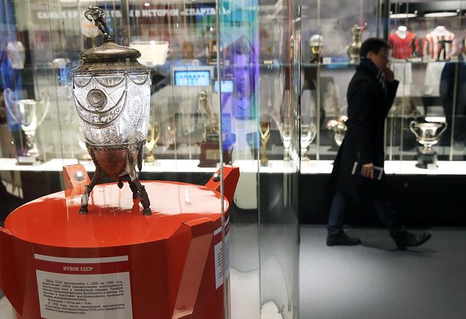 Кубок СССР, вручавшийся с 1936 по 1992 год