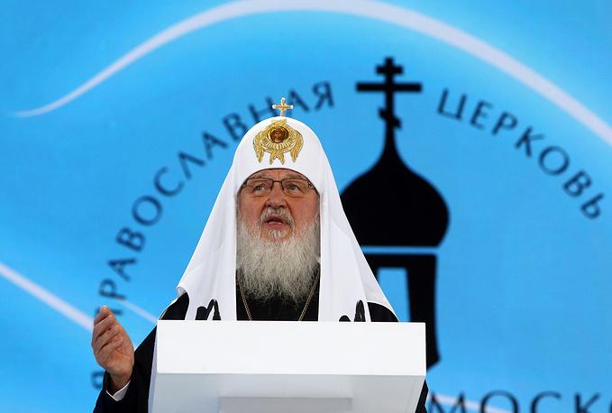 Патриарх Московский и всея Руси Кирилл во время выступления II Международном православном студенческом форуме