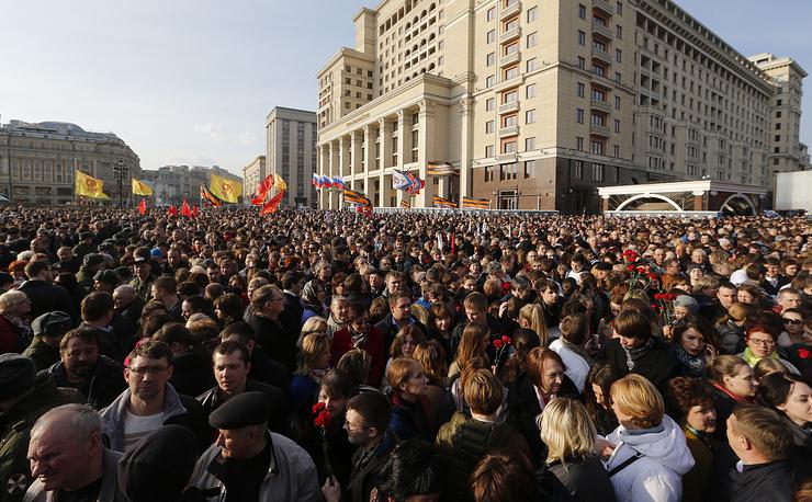 """Вечер памяти """"Питер - Мы с тобой!"""" в Москве"""