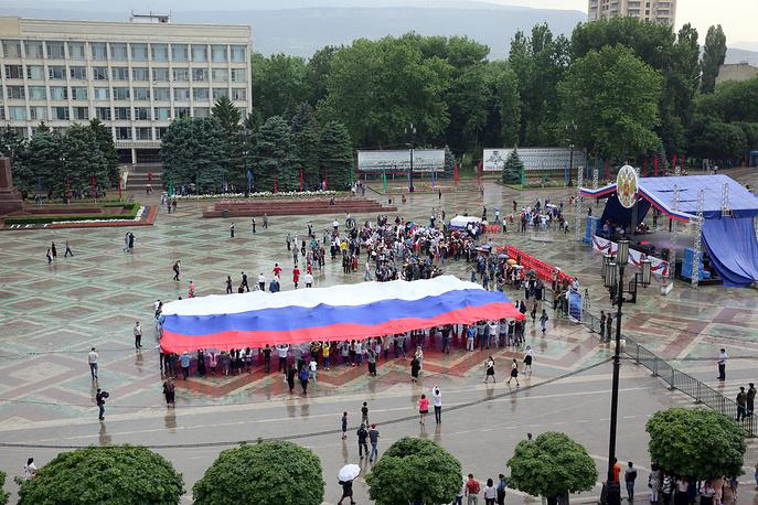 Празднование Дня России в Махачкале