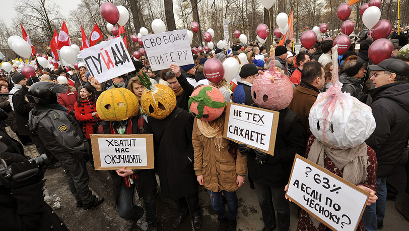"""Митинг """"За честные выборы"""" в Санкт-Петербурге. Фото ИТАР-ТАСС"""