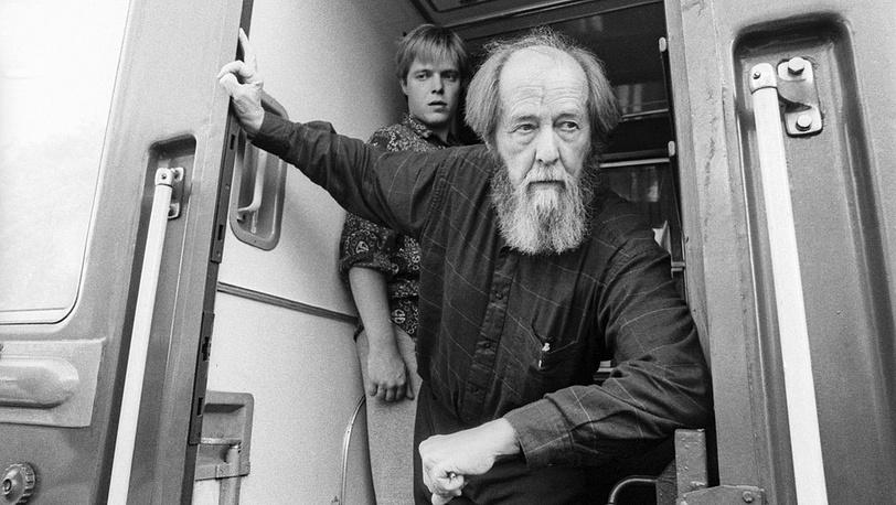 Александр Солженицын с сыном Ермолаем. 1994 год Фото ИТАР-ТАСС/Владимир Саяпин