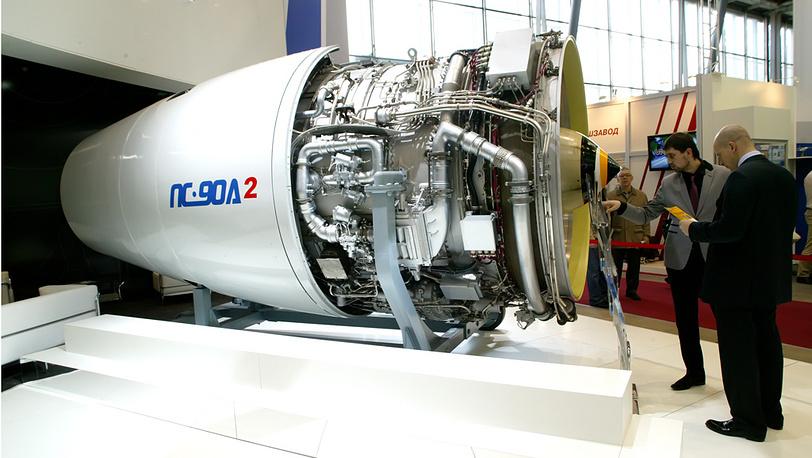 """Модель двигателя ПС-90А2, Международный салон """"Двигатели - 2012"""""""