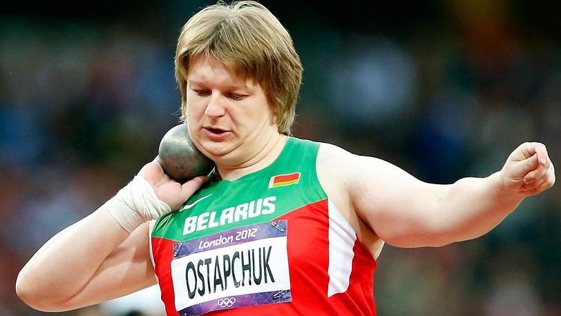 Надежда Остапчук