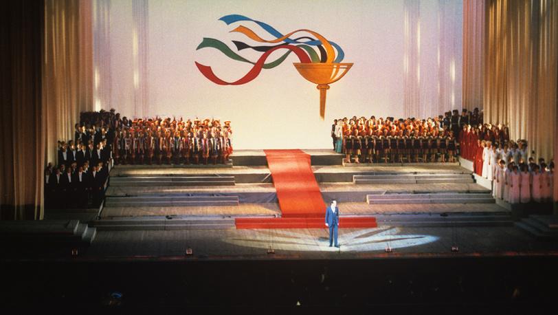 """Концерт, посвященный открытию XXII Олимпийских игр, 1980 год, Магомаев исполняет песню """"Стадион моей мечты"""""""