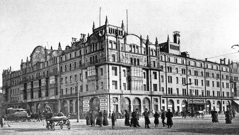 1910 год