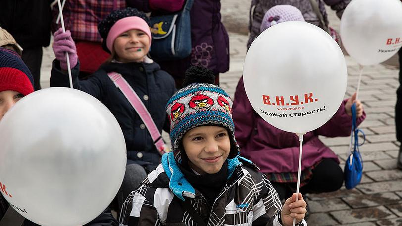 """Акция """"Уважай старость"""" в Москве. Фото Петр Шкода"""