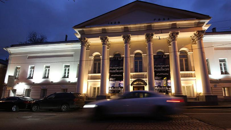 Московский музей современного искусства. Фото ИТАР-ТАСС/Сергей Шахиджанян