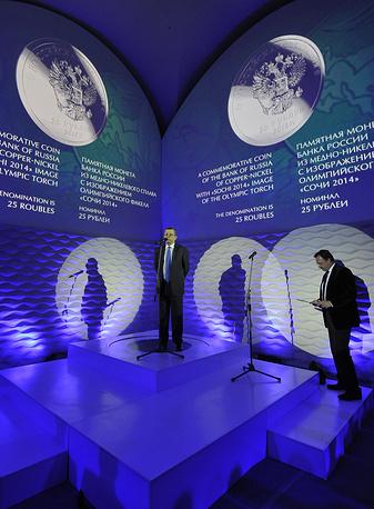 Презентация 100-рублевой банкноты и памятной монеты, посвященных зимней Олимпиаде-2014.