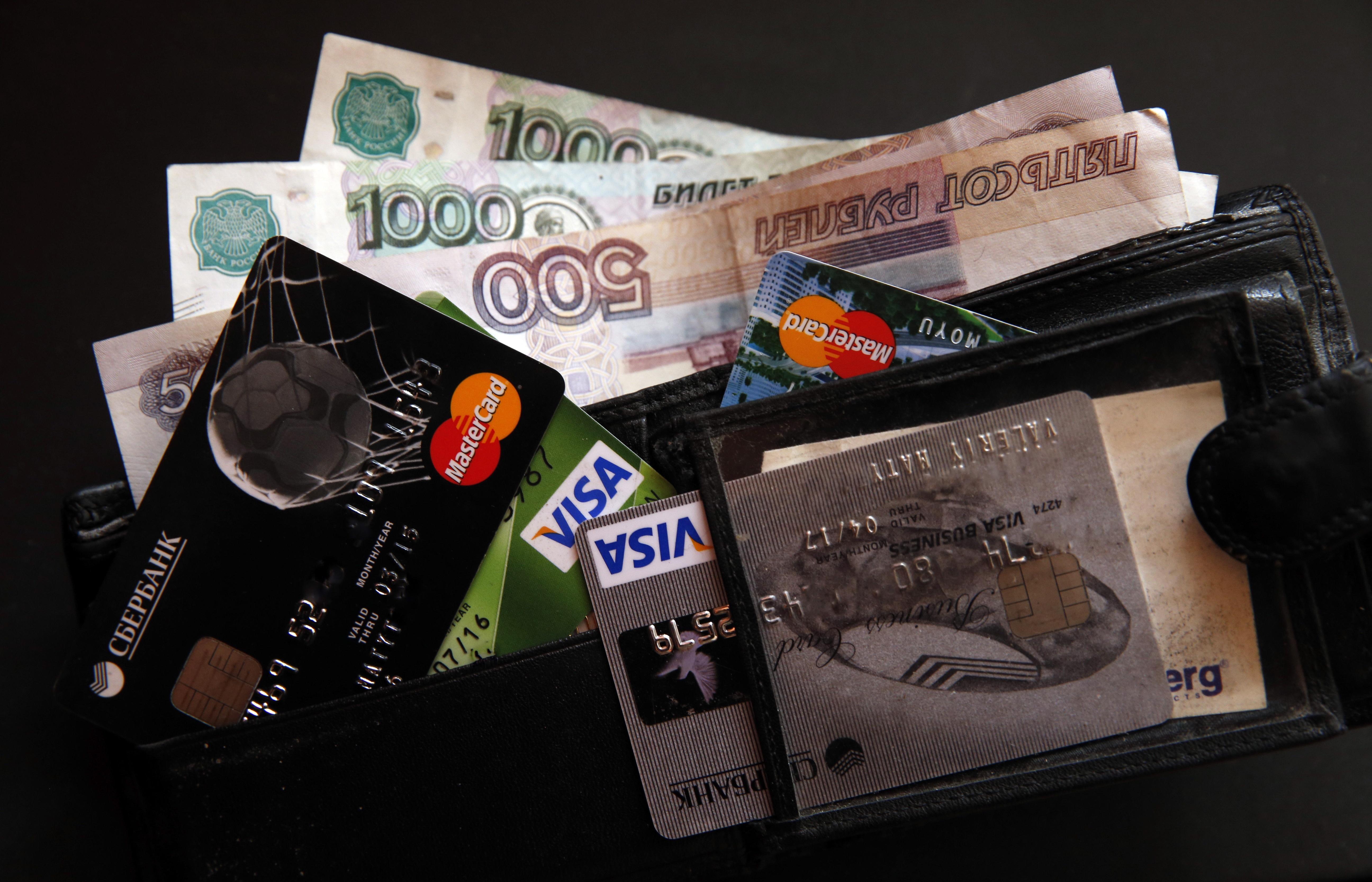 Школьный курс валют: проверь свою финансовую грамотность