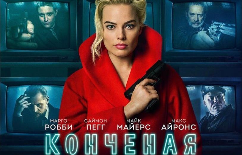 Узнаете ли вы зарубежные фильмы по названиям в российском прокате?