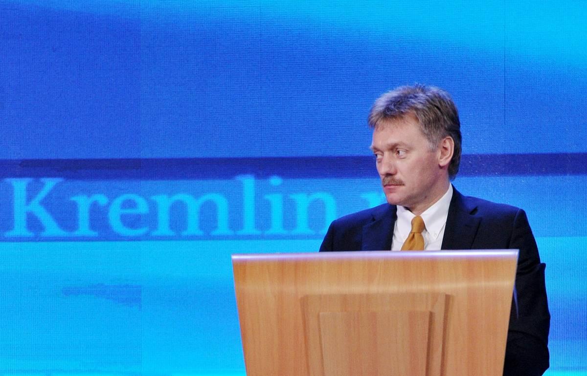 В Кремле зафиксировали мощную хакерскую атаку на сайт президента РФ в воскресенье