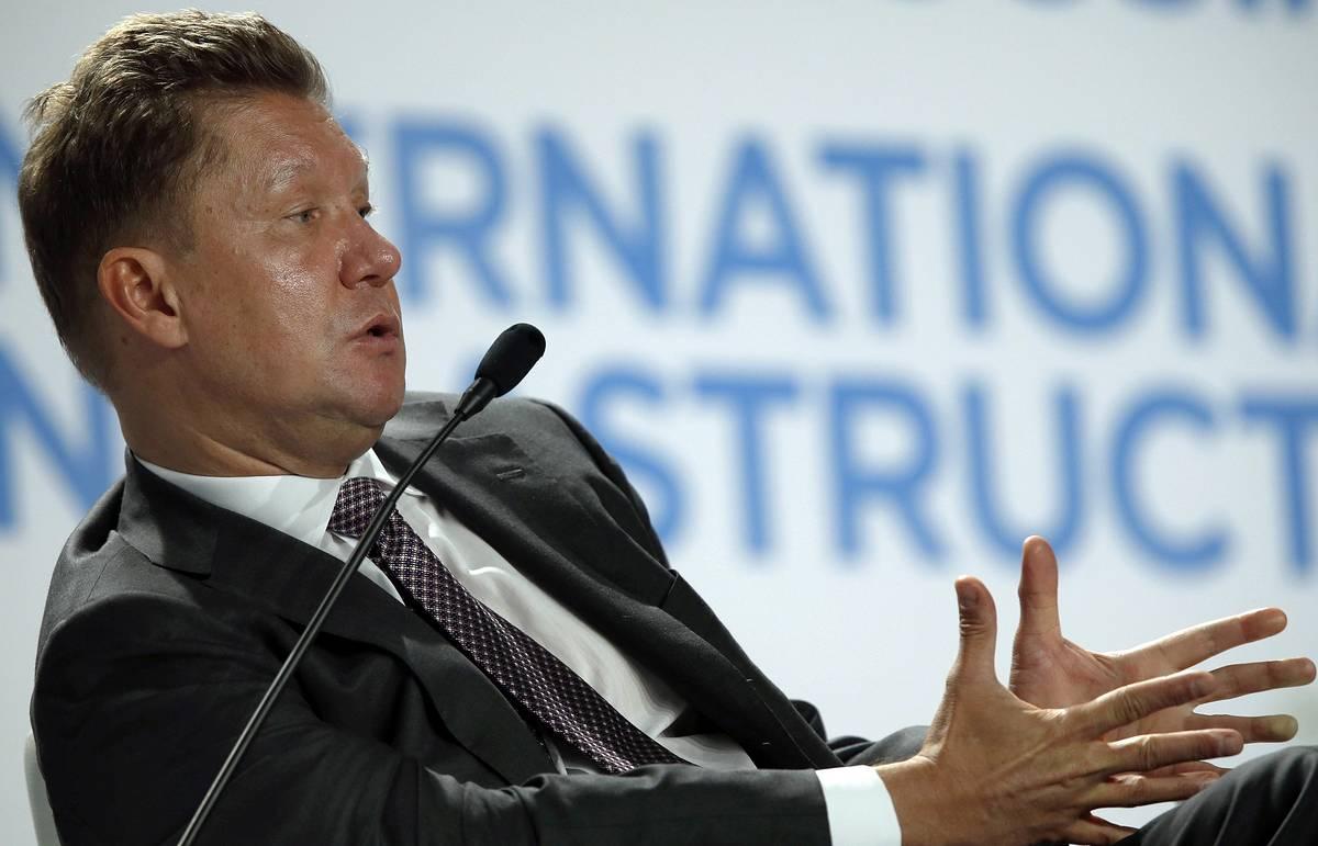Миллер: брюссельские соглашения не отвечают на вопрос, как Украина заплатит за газ зимой