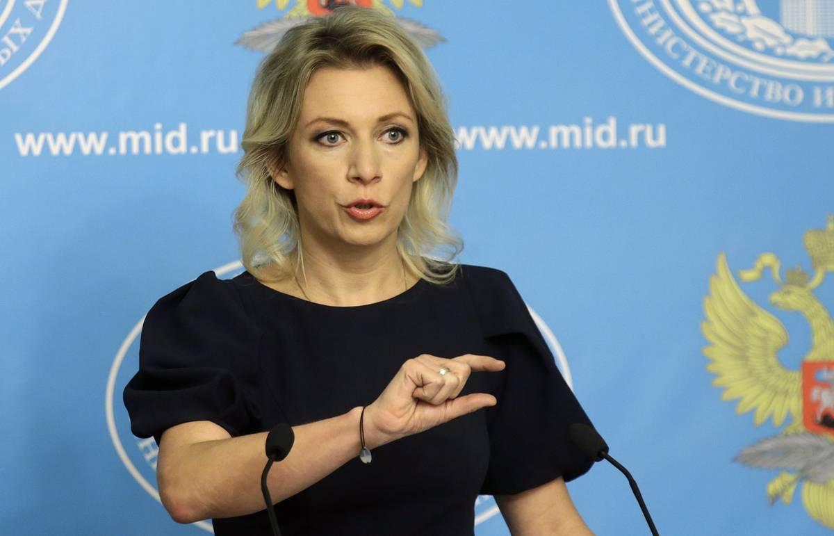 Захарова: от санкций в отношении России выиграли США, а Евросоюз проиграл