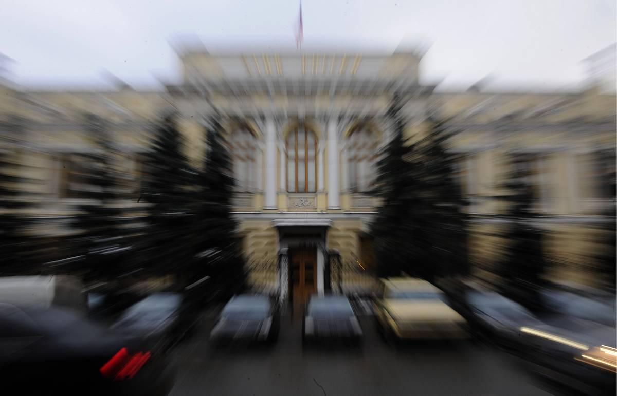 ЦБ с 1 апреля приостановит годовые аукционы валютного репо из-за невостребованности