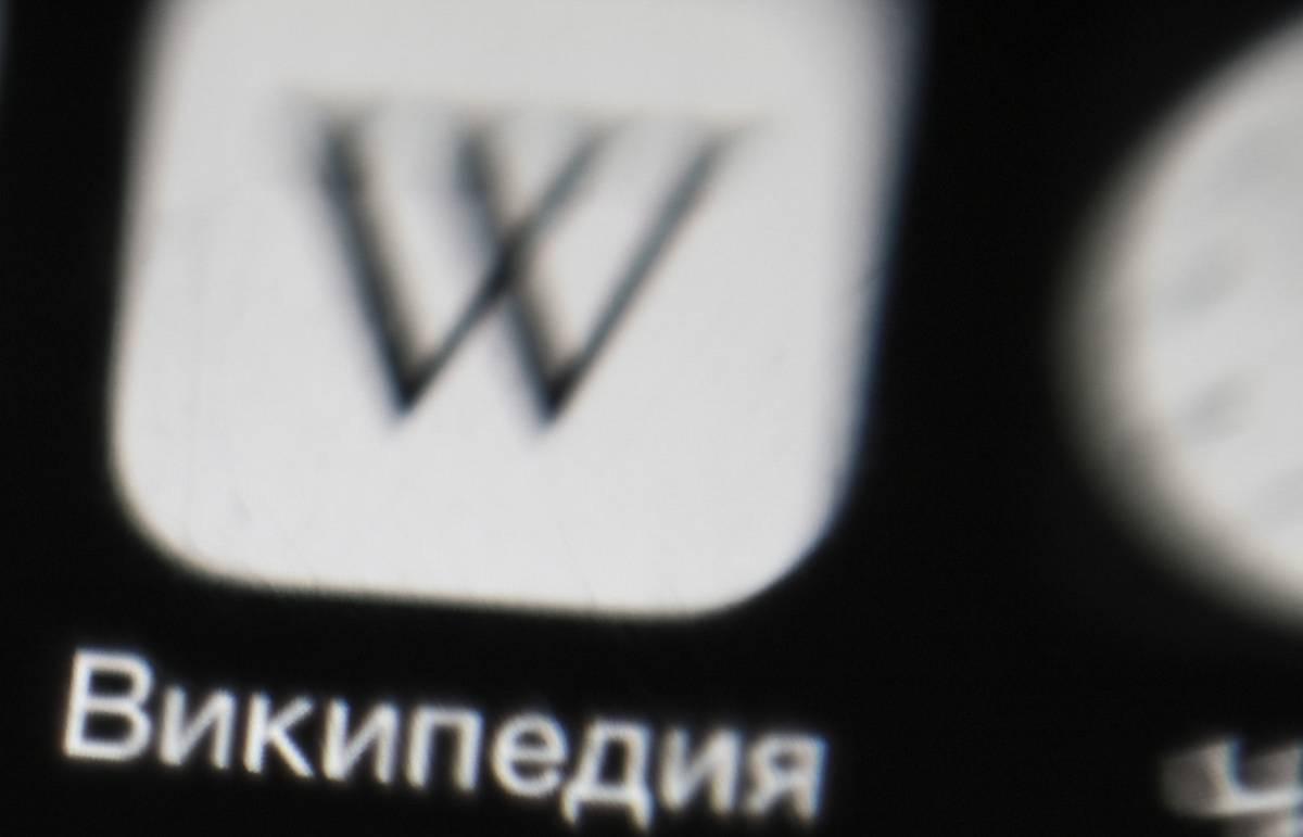 """Роскомандзор предлагает создать рабочую группу для разбора статей """"Википедии"""""""