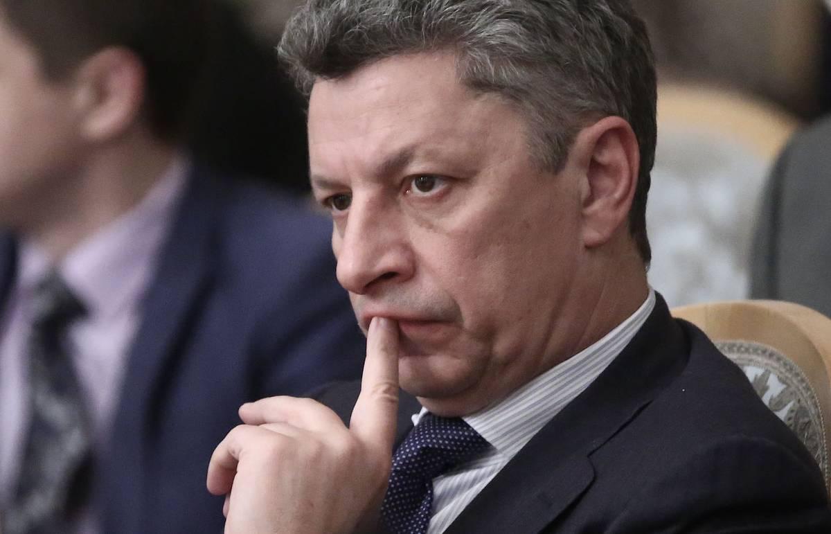 """""""Оппозиционный блок"""": высокие тарифы в ЖКХ спровоцировали на Украине кризис неплатежей"""