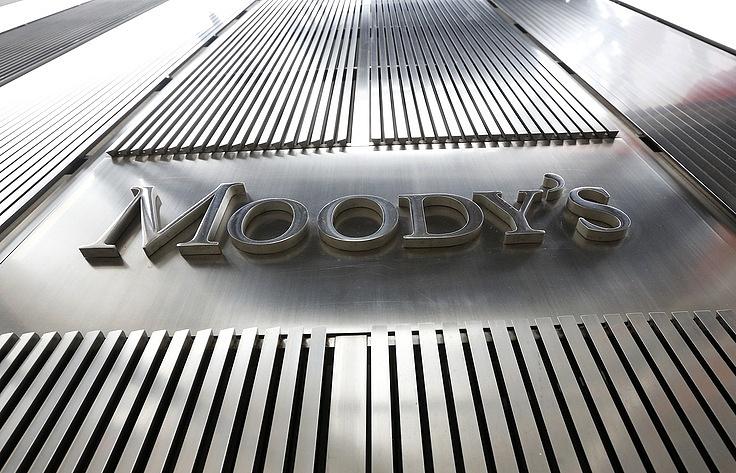 Moody's улучшило прогноз по суверенному рейтингу России со стабильного на позитивный