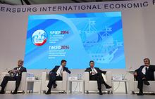 """Во время сессии """"Изменение географии глобального газового рынка"""""""