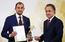 Александр Лесун и Виталий Мутко