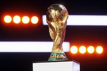 Современный трофей чемпионата мира по футболу