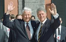 Президент РФ Борис Ельцин и президент США Билл Клинтон, 1994 год