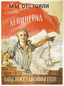 Агитационный плакат Окна ТАСС