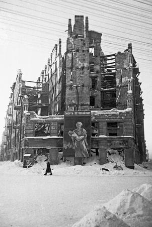 Дом на Лиговке после бомбежки, 1942 год