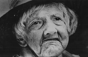 Анна Андерсон, 1981 год