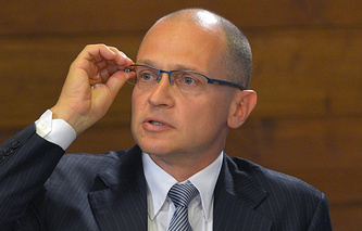 Head of Russia's State Atomic Energy Corporation Rosatom Sergei Kiriyenko