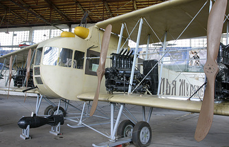 An Ilya Muromets biplane bomber on display at the Air Force Museum at Monino near Moscow