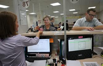 Visitors seeking for Schengen visa seen at visa application center of Germany