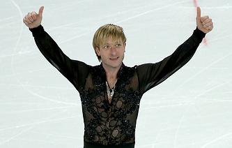 Russian figure skater Yevgeny Plushenko