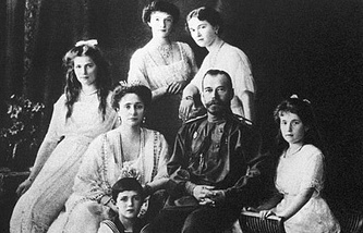 The Romanov royal family