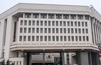 The Verkhovna Rada of the Autonomous Republic of Crimea