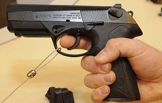 Beretta gun (archive)