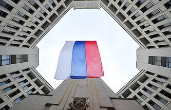 Crimean State Council
