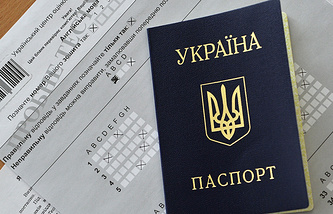 Ukrainian passport (archive)