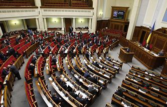 Ukraine's Verkhovna Rada (parliament)