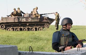 Ukrainian troops in Ukraine's Donetsk region