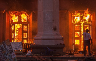 House of trade unions in Odessa on fire, May 2, 2014