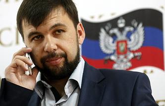 DPR Co-Chairman Denis Pushilin