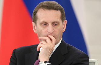 Speaker of the State Duma Sergei Naryshkin