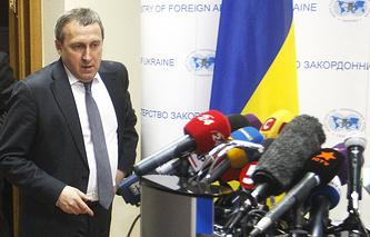 Ukrainian Foreign Minister Andrii Deshchytsia