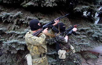 Self-defense militia in Luhansk