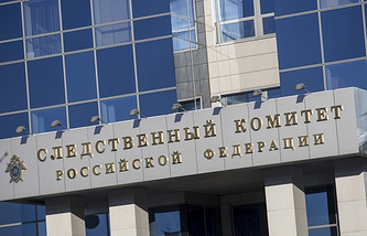 Russia's Investigative Committee