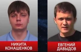 Nikita Konashenkov and Yevgeny Davydov