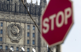 A view of Russia's Foreign Ministry building (archive)